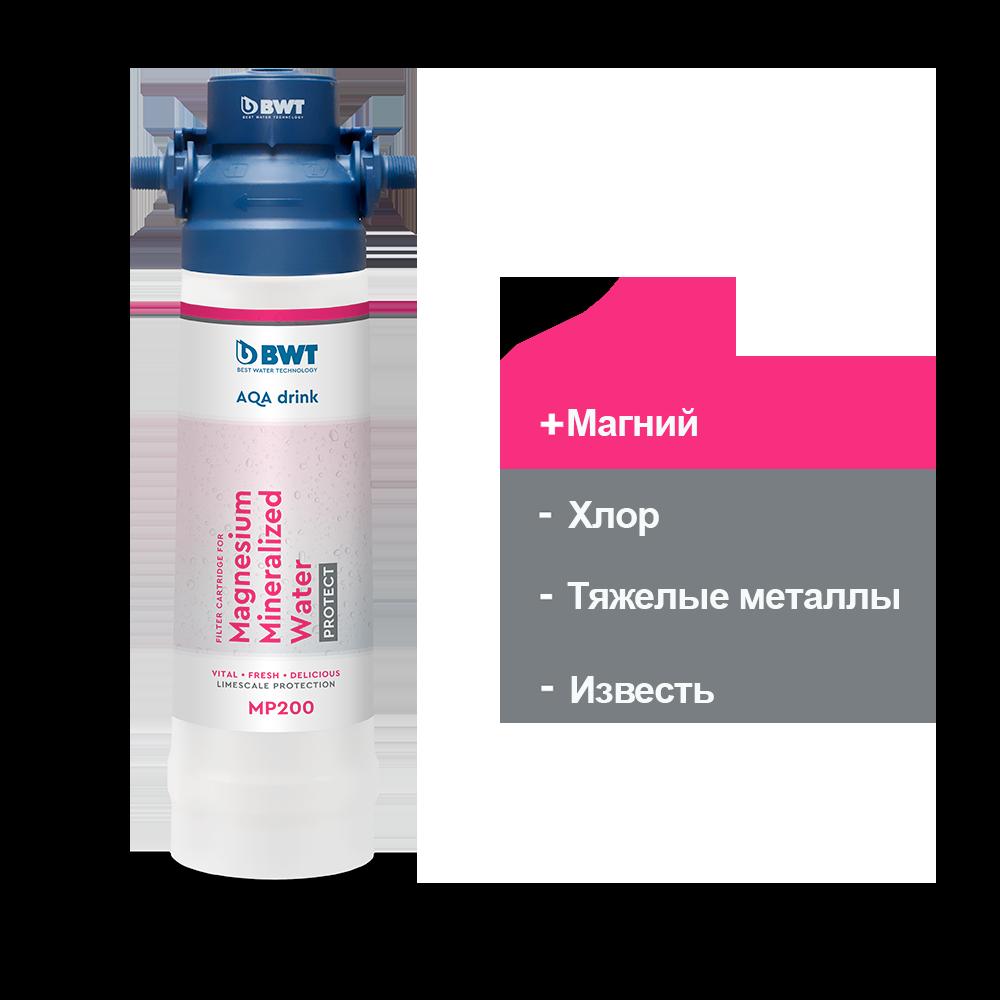 MP200_ru.png