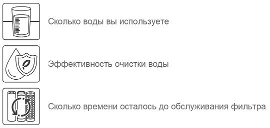 ЕС_3.png