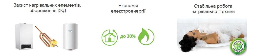 Ecosoft-scalex.jpg