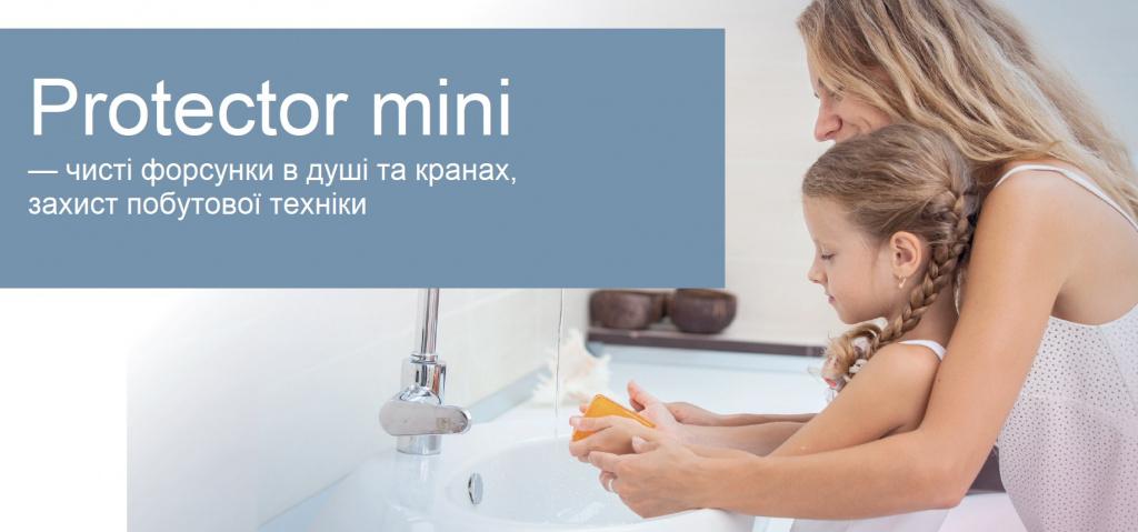 protector-mini_ua.jpg
